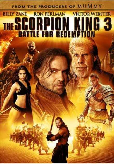فيلم The Scorpion King 3 Battle for Redemption 2012 مترجم