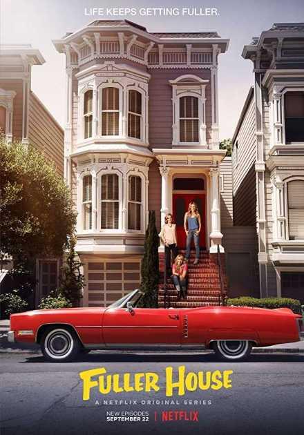 مسلسل Fuller House الموسم الثالث