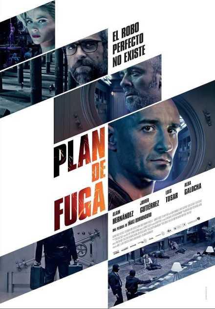 فيلم Plan De Fuga 2016 مترجم