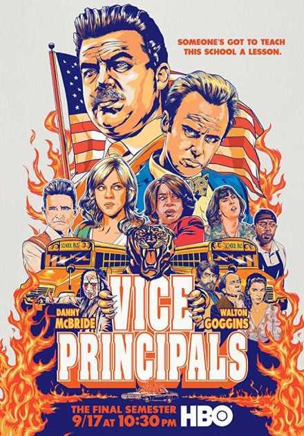 مسلسل Vice Principals