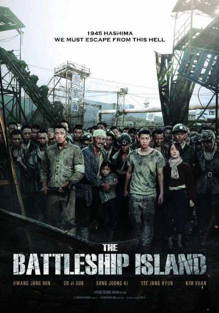 فيلم The Battleship Island 2017 مترجم