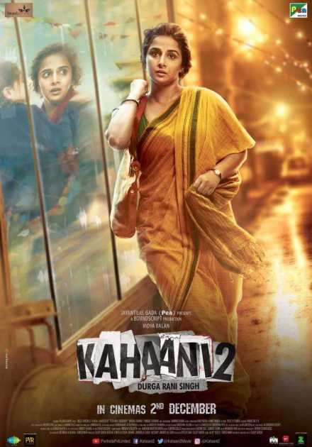فيلم Kahaani 2 2016 مترجم
