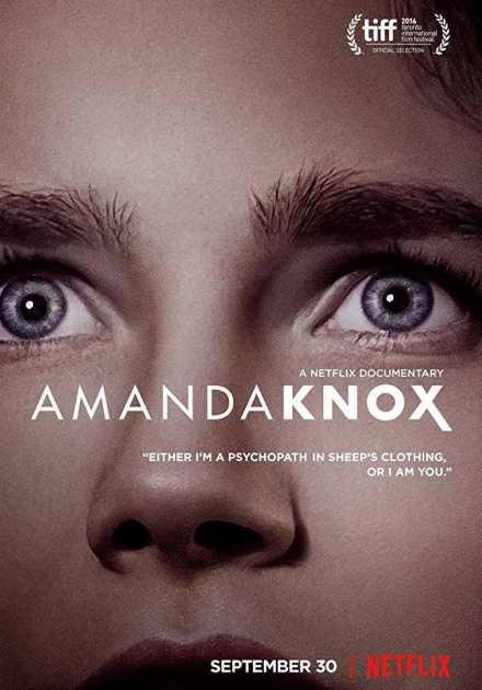 فيلم Amanda Knox 2016 مترجم