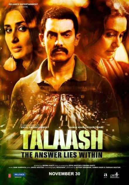 فيلم Talaash 2012 مترجم