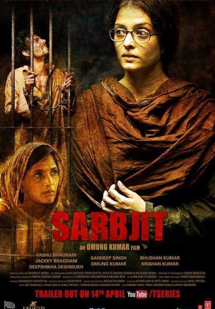 فيلم Sarbjit 2016 مترجم