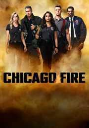 مسلسل Chicago Fire الموسم السادس – الحلقه 22