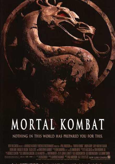 فيلم Mortal Kombat  1995 مترجم
