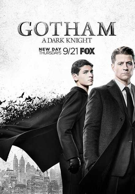 مسلسل Gotham