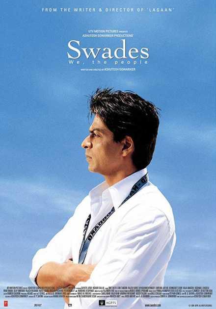 فيلم Swades 2004 مترجم