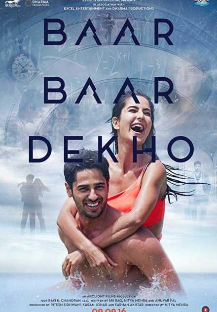 فيلم Baar Baar Dekho 2016 مترجم