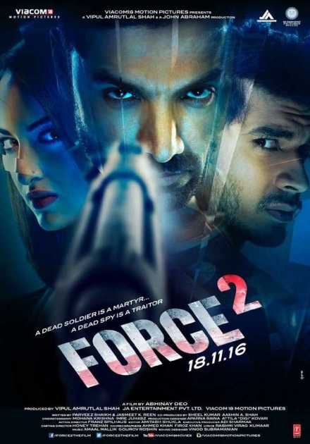 فيلم Force 2 2016 مترجم