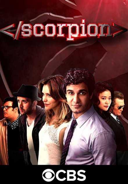 مسلسل Scorpion الموسم الرابع