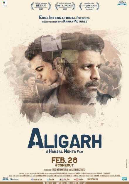 فيلم Aligarh 2015 مترجم