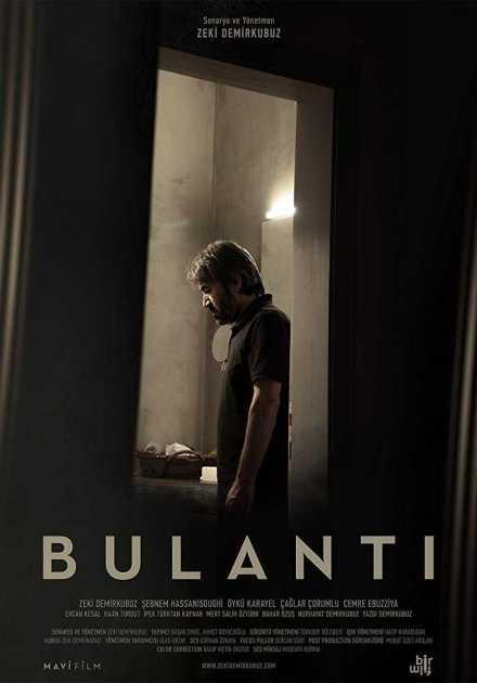 فيلم Bulanti 2015 مترجم