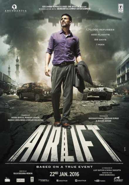 فيلم Airlift 2016 مترجم
