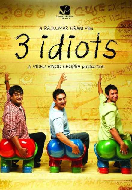 فيلم 3 Idiots 2009 مترجم