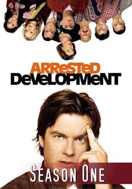 مسلسل Arrested Development الموسم الأول