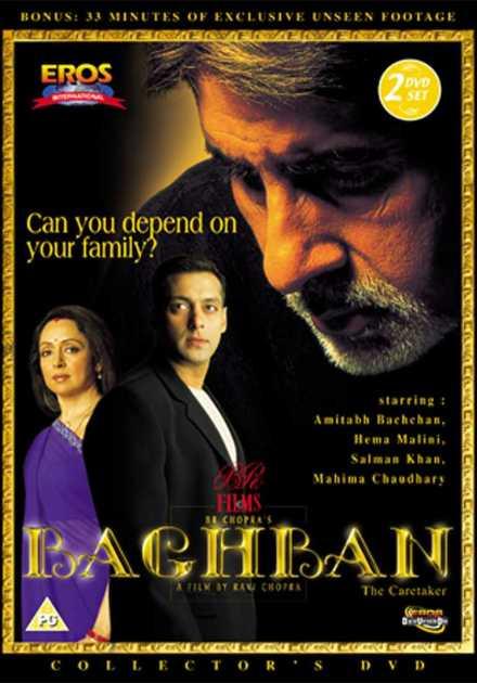 فيلم Baghban 2003 مترجم