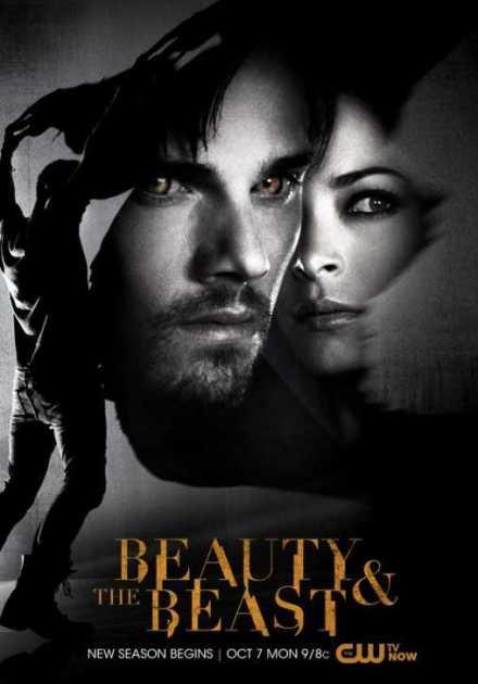 مسلسل Beauty and the Beast الموسم الثاني