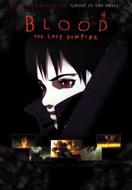 فيلم Blood The Last Vampire 2000 مترجم