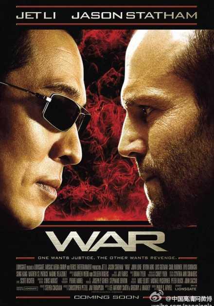 فيلم War 2007 مترجم