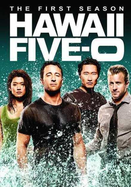 مسلسل Hawaii Five-0 الموسم الأول