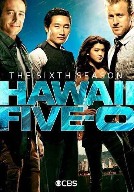 مسلسل Hawaii Five-0