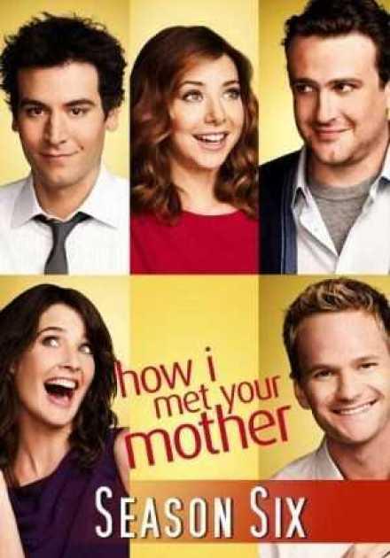 مسلسل How I met Your Mother