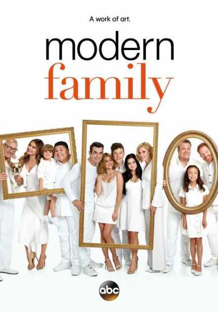 مسلسل Modern Family