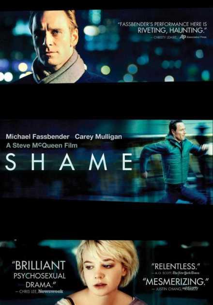 فيلم Shame 2011 مترجم