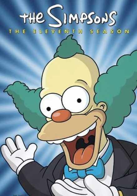 مسلسل The Simpsons الموسم الحادي عشر
