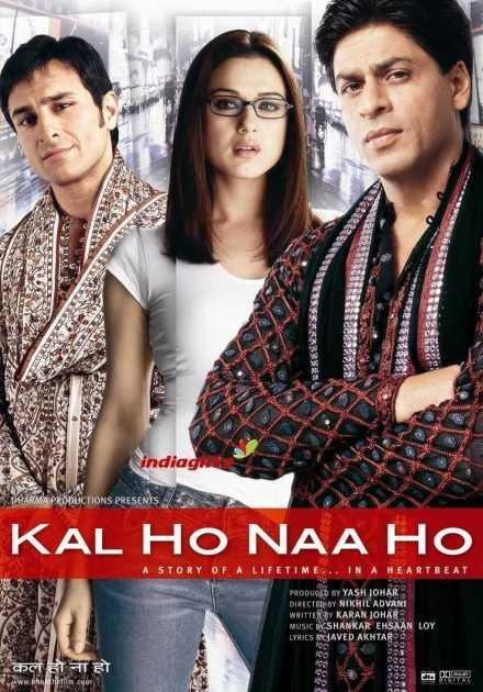 فيلم Kal Ho Naa Ho 2003 مترجم