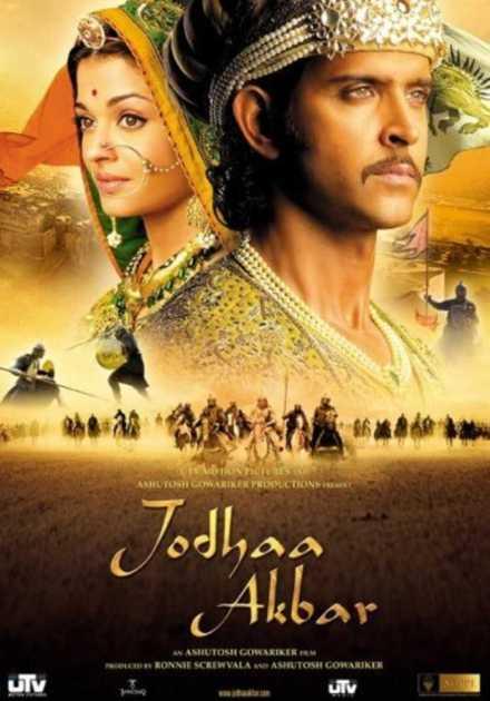فيلم Jodhaa Akbar 2008 مترجم