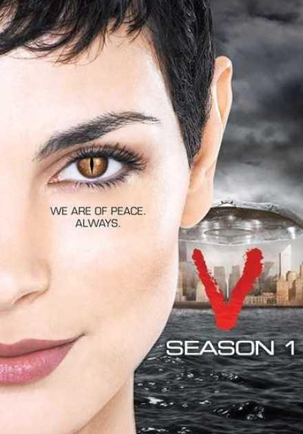 مسلسل V الموسم الأول