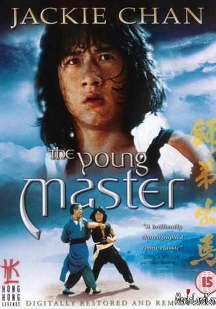 فيلم The Young Master 1980 مترجم