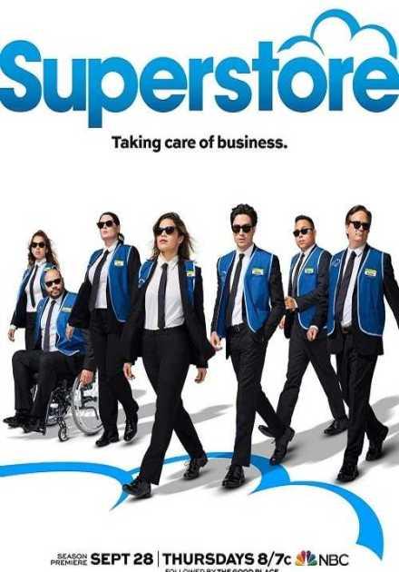 مسلسل Superstore الموسم الثالث