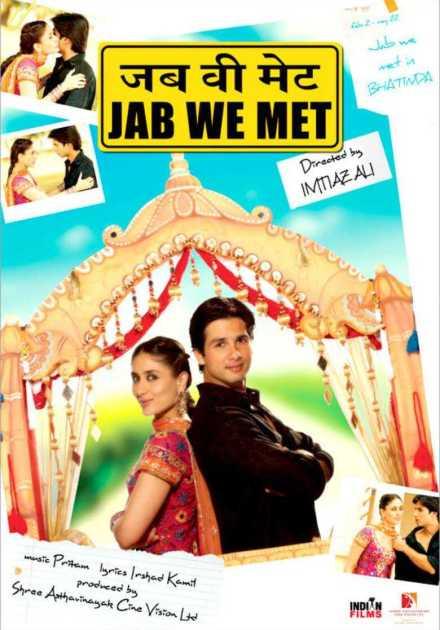 فيلم Jab We Met 2007 مترجم