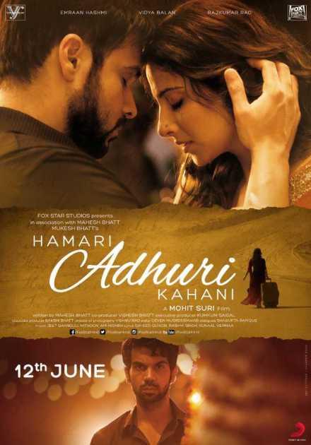 فيلم Hamari Adhuri Kahani 2015 مترجم