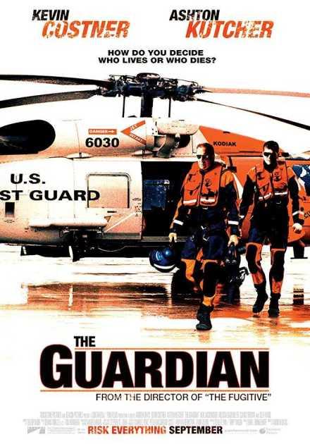 فيلم The Guardian 2006 مترجم