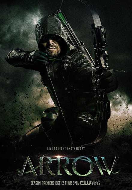 مسلسل Arrow الموسم السادس