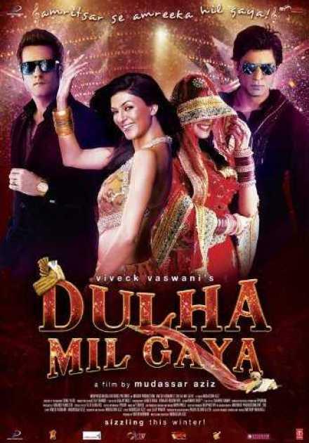 فيلم Dulha Mil Gaya 2010 مترجم