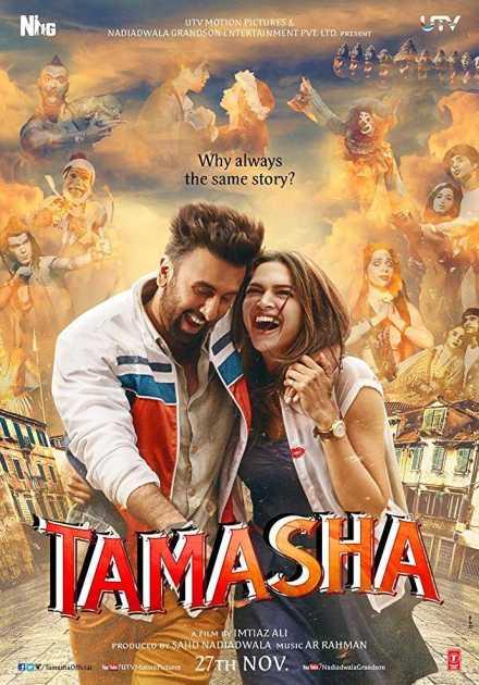 فيلم Tamasha 2015 مترجم