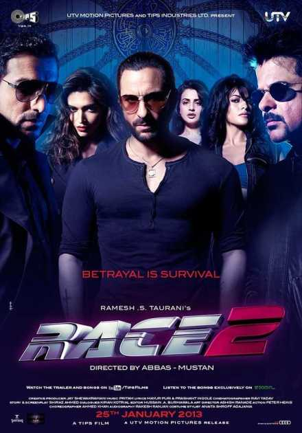 فيلم Race 2 2013 مترجم
