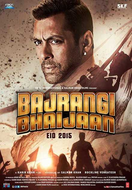 فيلم Bajrangi Bhaijaan 2015 مترجم