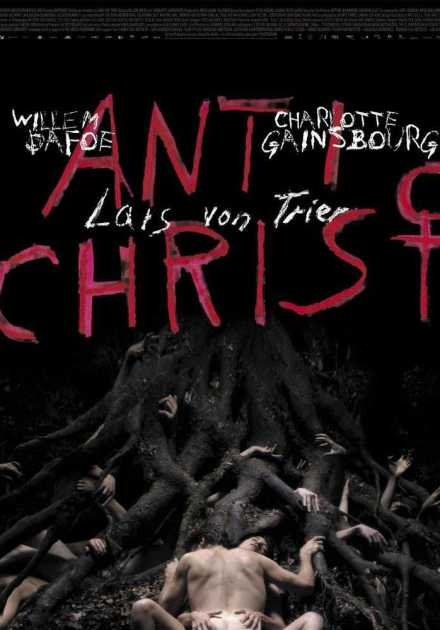 فيلم Antichrist 2009 مترجم