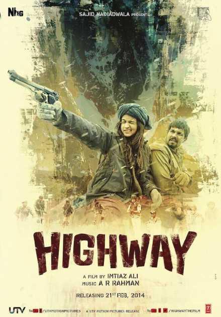 فيلم Highway 2014 مترجم