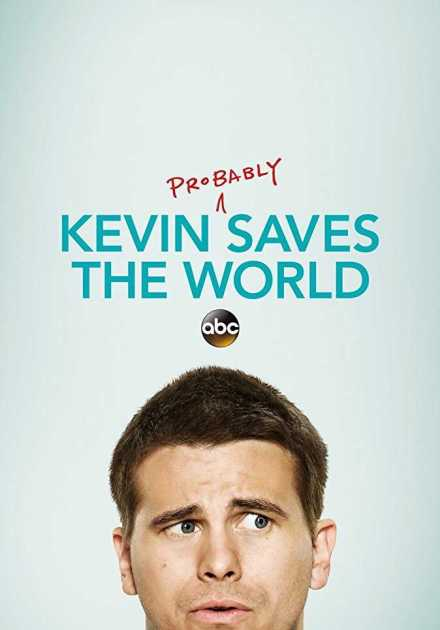مسلسل Kevin Probably Saves the World