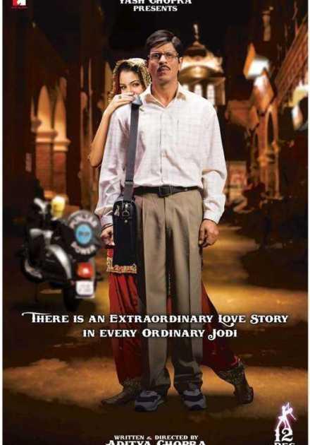 فيلم Rab Ne Bana Di Jodi 2008 مترجم