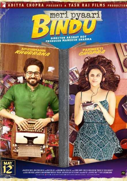 فيلم Meri Pyaari Bindu 2017 مترجم
