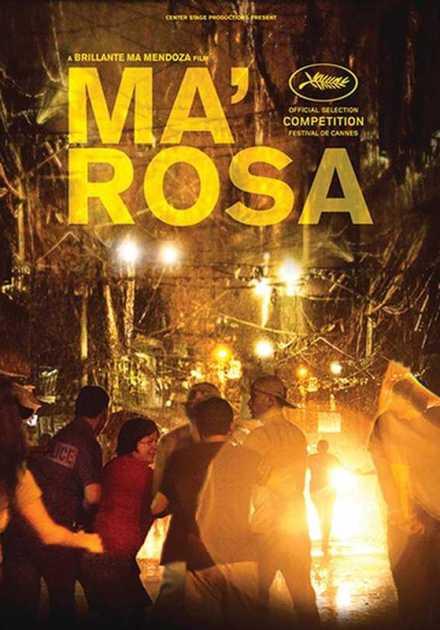 فيلم Ma' Rosa 2016 مترجم